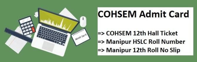 COHSEM 12th Exam Hall Ticket 2019 [Science Arts Commerce]
