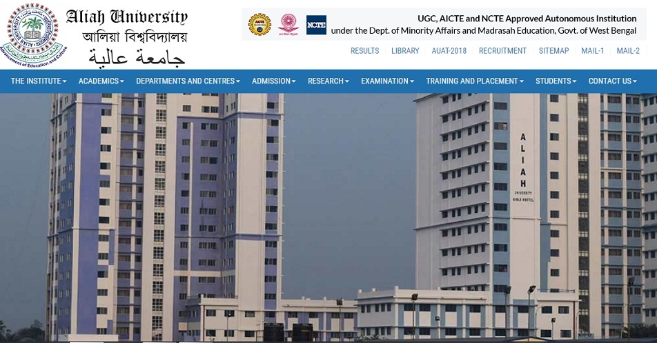 Aliah University Admit Card