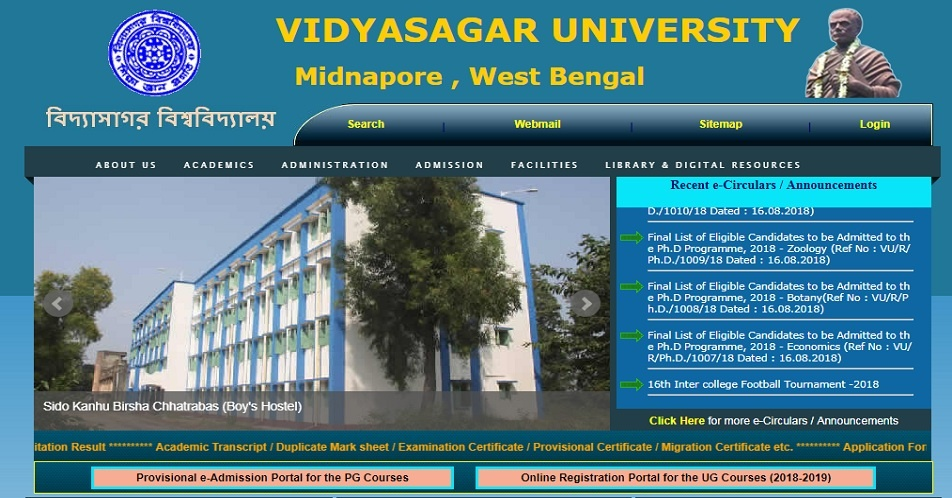 Vidyasagar University Admit Card