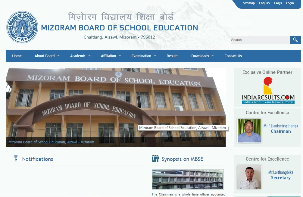 MBSE HSSLC Admit Card