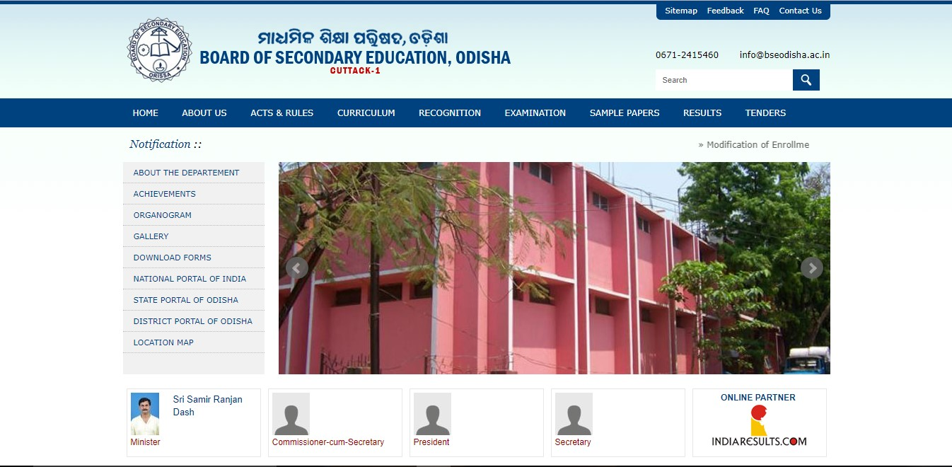 Odisha HSC Admit Card
